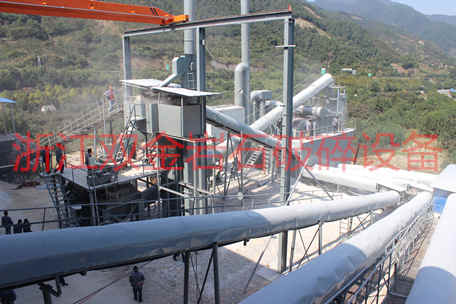 浙江客户时产500吨石灰石破碎生产线正式投产