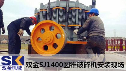 温州玄武岩破碎生产线优化设计,时产750吨生产线方案