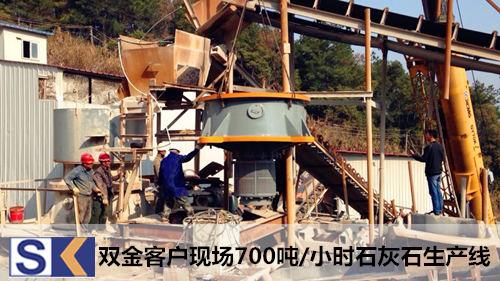 江西客户连续两次购买太阳城游戏单缸圆锥破碎机用于石灰石生产线