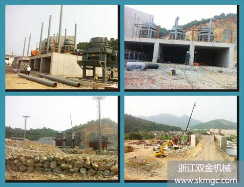 温州平阳时产500吨破碎生产线