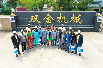 非洲乍得矿产资源开发与管理研讨会贵宾一行莅临太阳城游戏公司参观