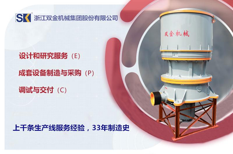时产500吨玄武岩碎石生产线设备配置及价格