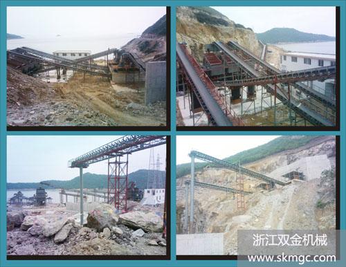 台州某砂石有限公司时产1000吨(约660方),日产20000吨(约13200方)生产线项目施工图施工完成后