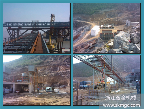 台州某砂石有限公司时产1000吨(约660方),日产20000吨(约13200方)生产线项目施工图施工中