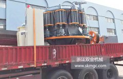 一台SJ1650圆锥式破碎机发往山东省