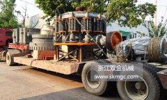 一台SJ1400圆锥式破碎机发往浙江省